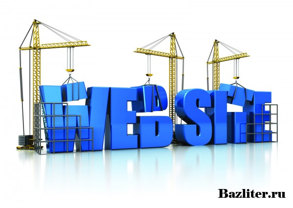 Разрабатываем и создаем сайты (Web-Design)