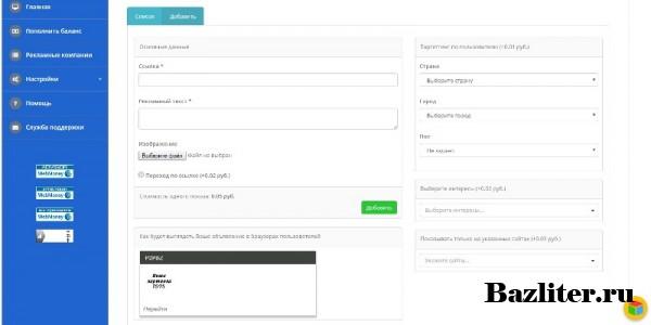Обзор проекта пассивного заработка Peer 2 Peer