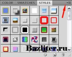 Введение в фотошоп (Photoshop) (Часть 8. Изменение стиля слоя)