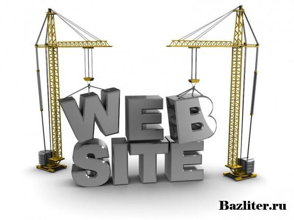 Определение востребованности сайта (Видеообзор)