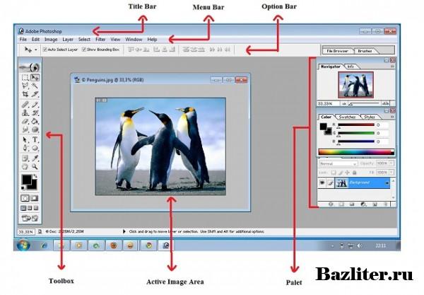 Введение в фотошоп (Photoshop) (Часть 1. Интерфейс и инструменты)