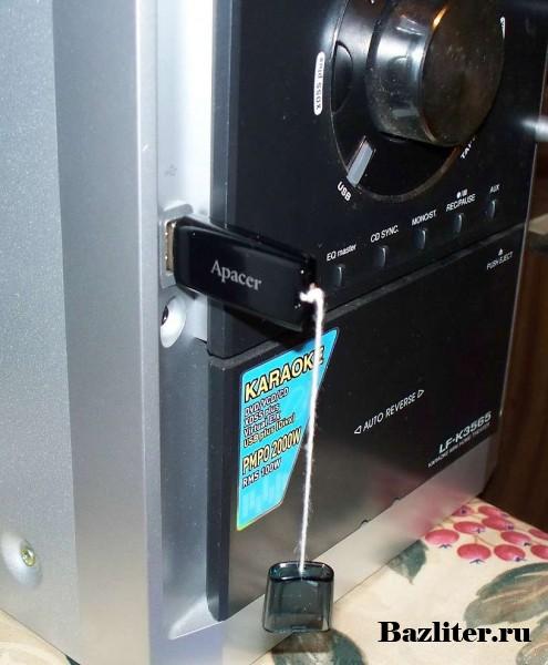 Доработка USB флеш накопителя своими руками