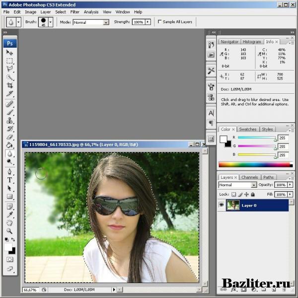 Введение в фотошоп (Photoshop) (Часть 4. Цвет формата изображений)