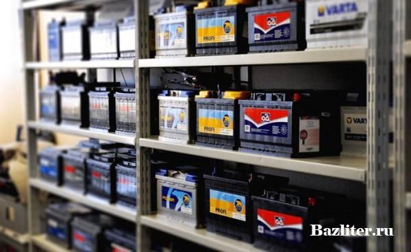 Как выбрать лучший аккумулятор для автомобиля? Расшифровка маркировки, правила и критерии выбора