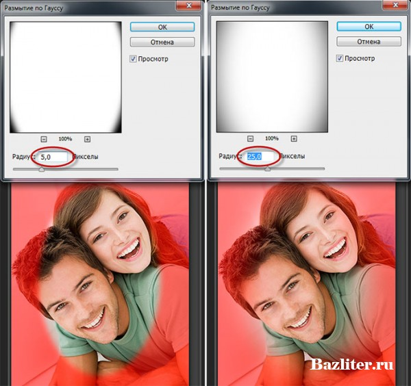 Введение в фотошоп (Photoshop) (Часть 10. Фотомонтаж Quick Mask)