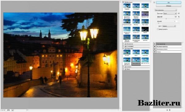 Введение в фотошоп (Photoshop) (Часть 11. Фильтры: картина из фотографии)
