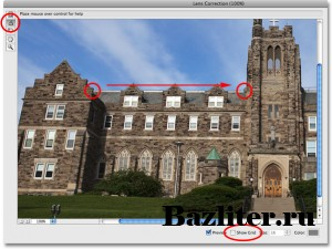 Введение в фотошоп (Photoshop) (Часть 5. Коррекция перспектив)