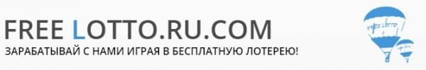 Краткий обзор лучших проектов активного заработка в сети (4-я Часть)