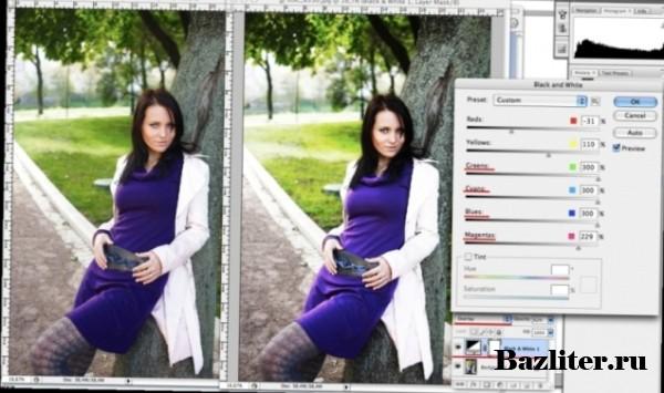 Введение в фотошоп (Photoshop) (Часть 16. Восстановление и коррекция фото)