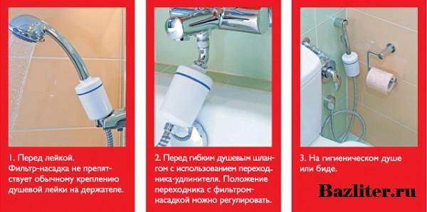 Система фильтрации воды для душа. Преимущества и недостатки