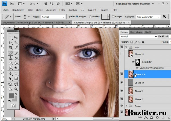 Введение в фотошоп (Photoshop) (Часть 19. Инструменты ретуши)