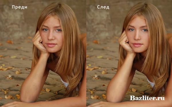 Добавление естественности фотографии, после удаления морщин
