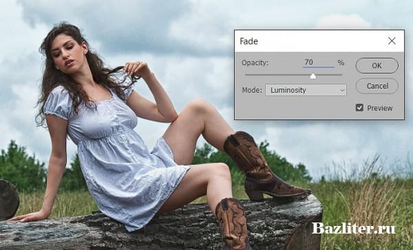 Введение в фотошоп (Photoshop) (Часть 23.1. Цветовой контраст: фильтр High Pass)