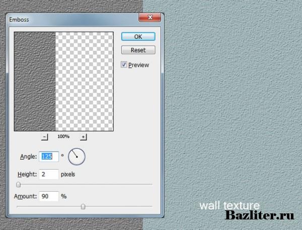 Создание текстуры стены при помощи фильтра тиснения Emboss в фотошоп