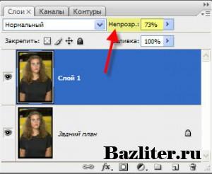 Введение в фотошоп (Photoshop) (Часть 21. Ретушь с использованием архивной кисти)
