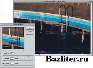 Введение в фотошоп (Photoshop) (Часть 22. Наведение резкости: фильтр Unsharp Mask)