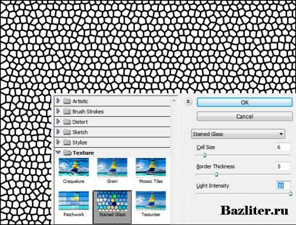 Создание текстуры кожи при помощи фильтра тиснения Emboss в фотошоп