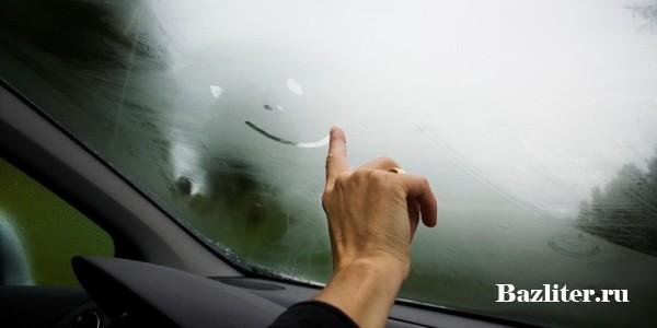 Что делать если запотевают стекла в автомобиле