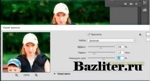 Введение в фотошоп (Photoshop) (Часть 25. Улучшение резкости на фото)
