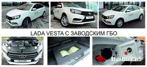 Сильные стороны автомобиля: Lada Vesta. Честный обзор и отзыв