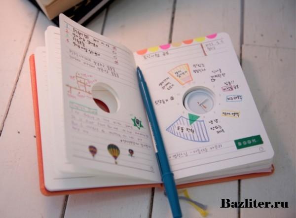 Как планировать свою жизнь. Сложности планирования