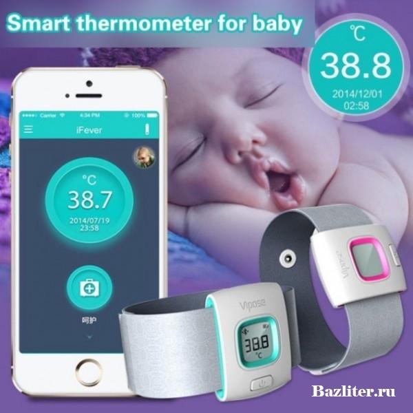 Детский термометр: виды, достоинства и недостатки