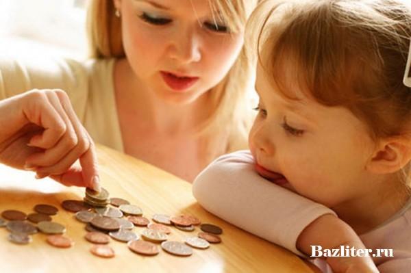 Что нужно сделать после родов? План действий и полезная памятка для родителей
