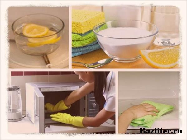 Как почистить микроволновку в домашних условиях отзывы