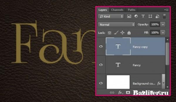 Применение стиля слоя Bevel и фильтра Emboss к тексту в фотошоп