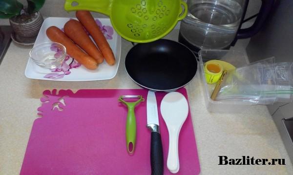 Как заморозить морковь? Способы, правила, рецепты и хитрости