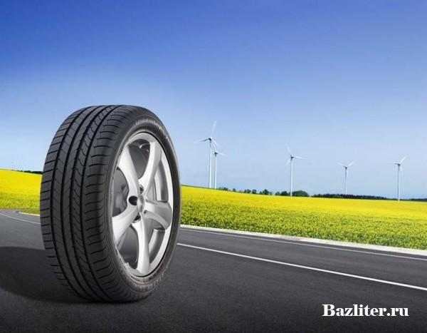 Что такое энергосберегающие шины. В чем их преимущество