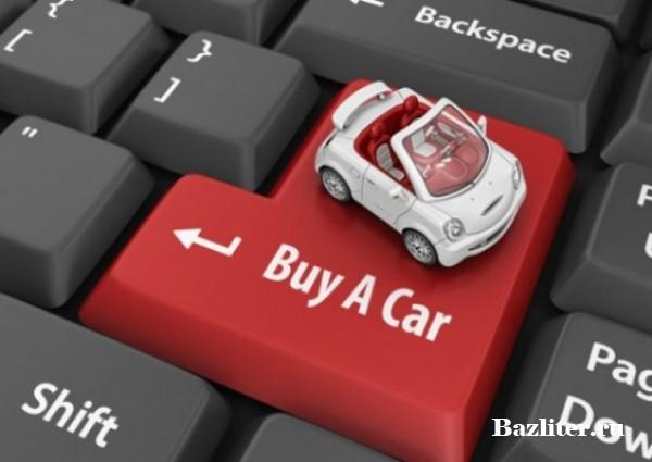 Как быстро и дорого продать свой автомобиль. Полезные советы
