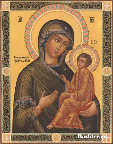 Святые покровители и иконы-заступницы по дате рождения