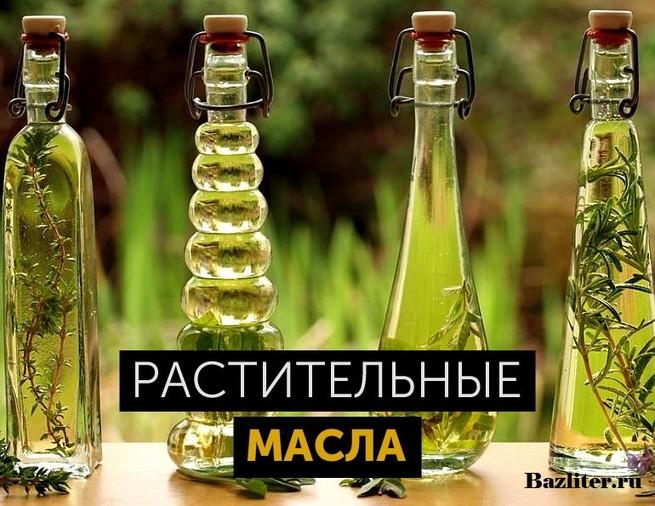 Как хранить растительное масло в домашних условиях свое 483