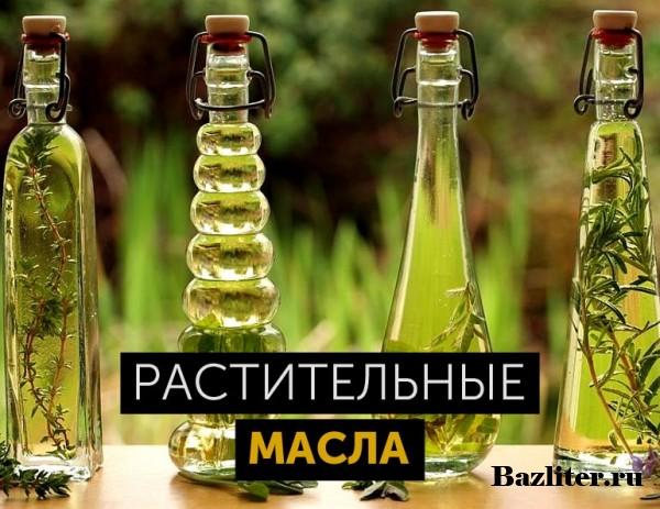 Как хранить растительное масло: подсолнечное, оливковое и льняное