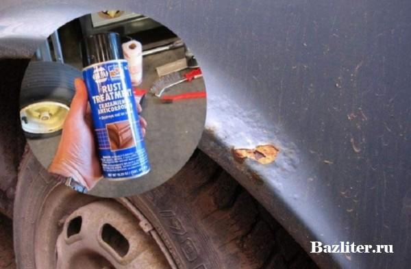 Что такое коррозия и ржавчина на автомобиле? Особенности, причины и как бороться?