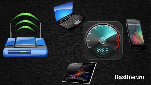 Как увеличить скорость интернета? Инструкции, способы и пошаговые рекомендации