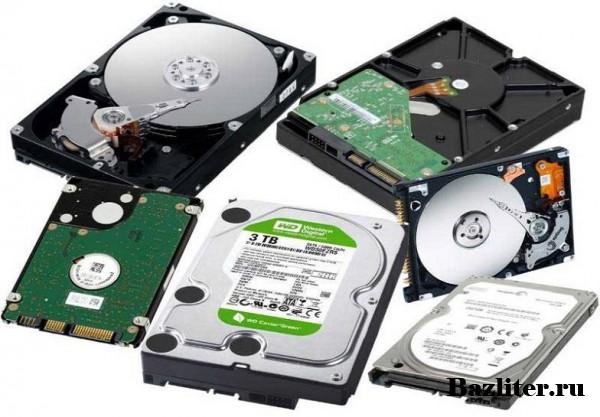 Что такое жесткий диск? Особенности, виды, характеристики и как выбрать?