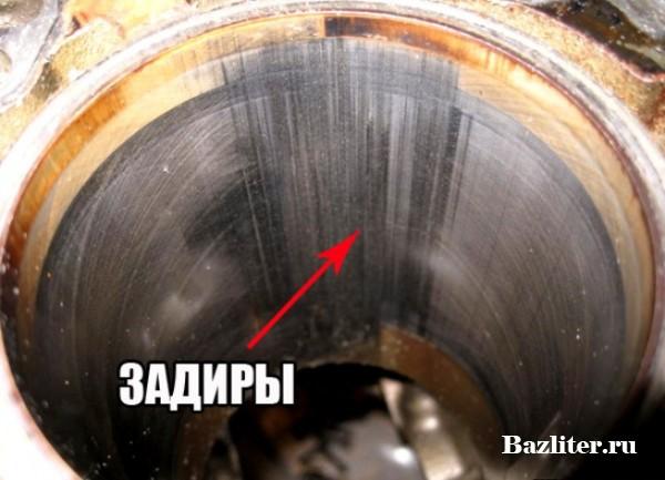 задиры в на стенках цилиндров