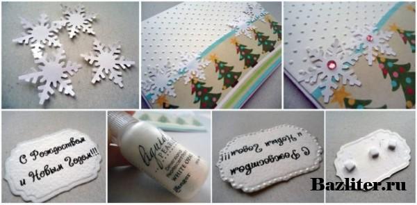 Скрапбукинг: как сделать новогоднюю открытку?