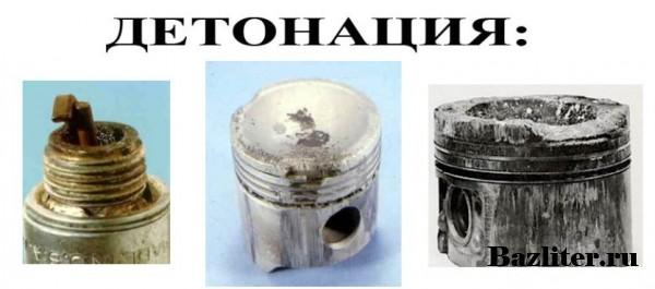 Что такое детонация двигателя. Особенности, причины возникновения и чем опасна