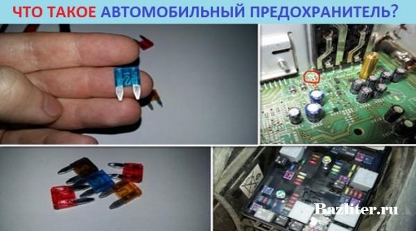 Что такое чип-ключ. Особенности, принцип работы, виды и какой лучше