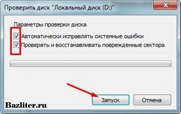 Как проверить жесткий диск на исправность. Особенности, способы, программы и утилиты