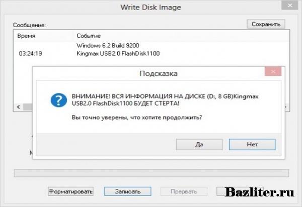 Как записать Windows на флешку (USB Flash). Особенности, способы, программы и инструкция