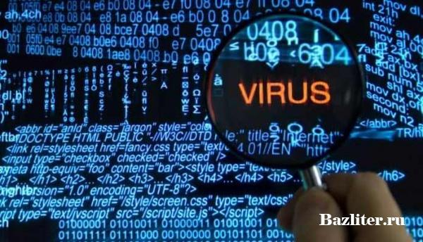 Как обнаружить и удалить вирус с компьютера? Какие способы и антивирусы лучше использовать?