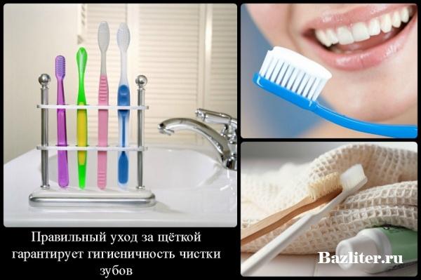 Как ухаживать за детской зубной щеткой. Хранение, обработка и замена