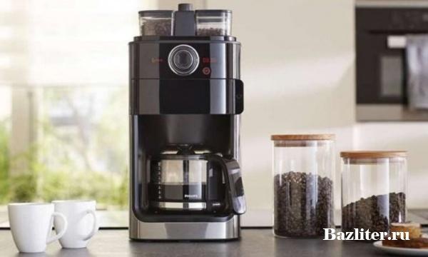 Как выбрать лучшую кофеварку. Особенности, виды, функционал и правила выбора