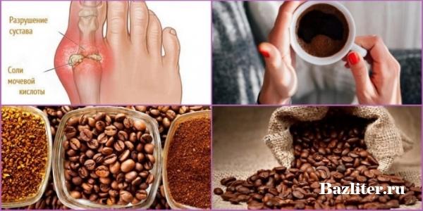 Как влияет кофе на организм человека. Особенности, польза и вред кофеина