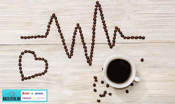 Как влияет кофе на артериальное давление при гипертонии и гипотонии. Особенности, польза и вред
