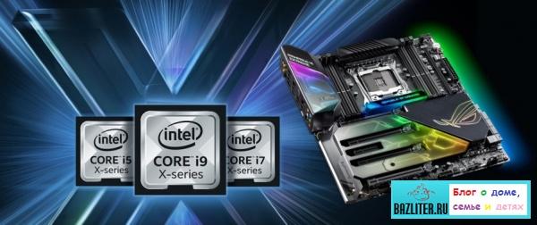 Обзор процессора Intel Core i7 7820X. Особенности, характеристики, производительность, плюсы и минусы